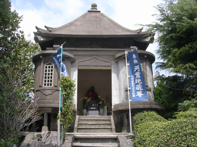 Kappa shrine