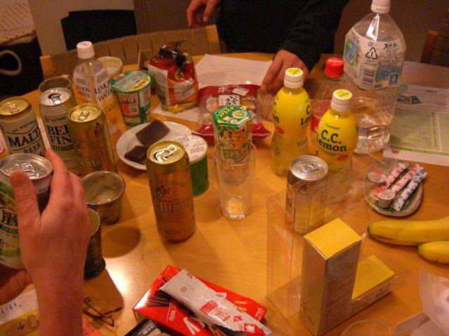 beverages on the table