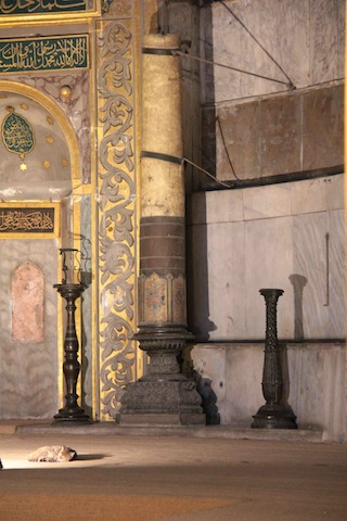Hagia Sophia cat#3