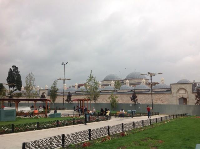 Mosque Park