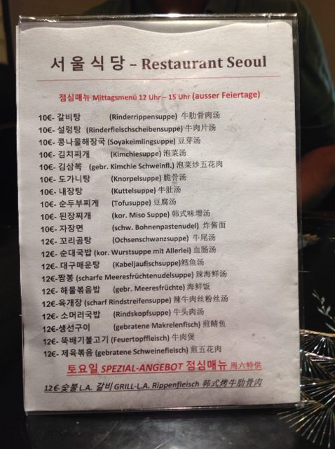 Speisekarte Seoul Restaurant 7:2016